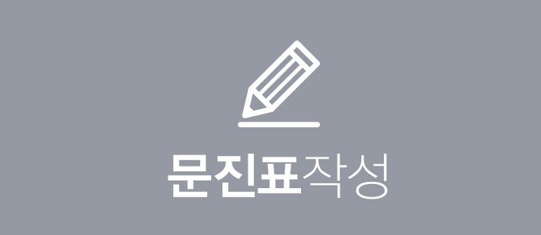 상단박스3