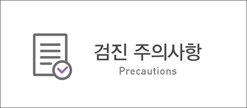 하단박스4개21