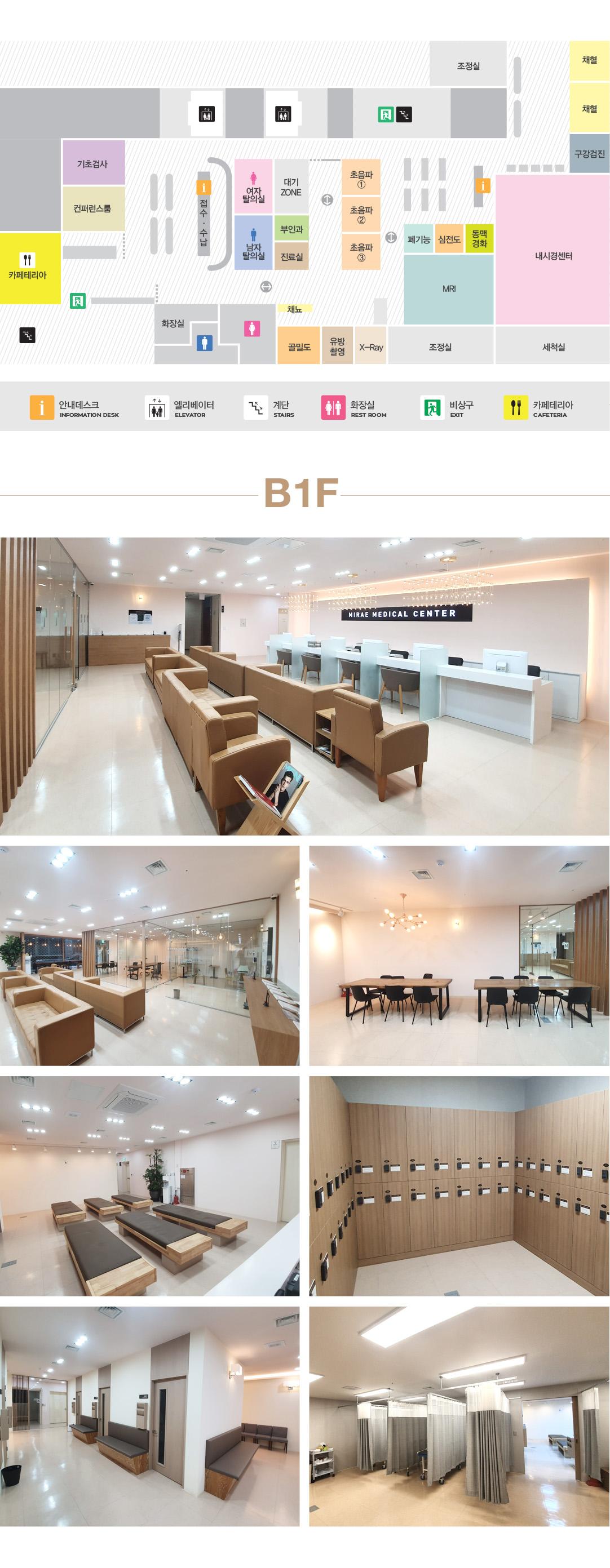B1FFF2