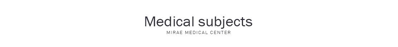 medical sub
