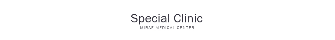 special clinic